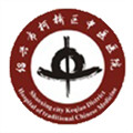 绍兴市柯桥区中医医院