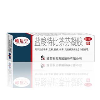 盐酸特比萘芬凝胶(10g)