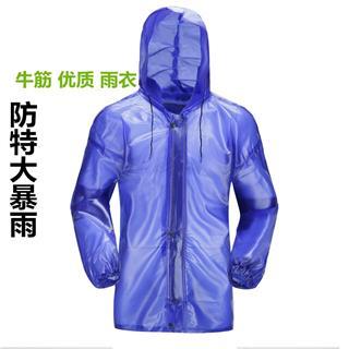 环保无味pvc成人分体雨衣防