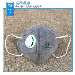 绿爽防尘口罩500个/件(500元/件)