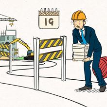 建设项目职业病危害预评价