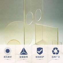铅玻璃尺寸600*900