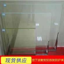 铅玻璃尺寸400*600