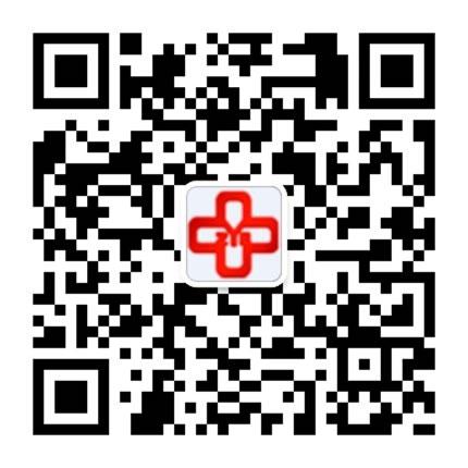 """""""贝博官方平台公众号"""""""