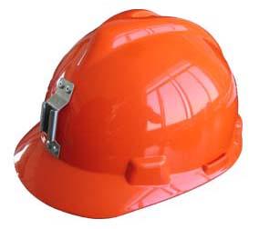 矿用安全帽.jpg