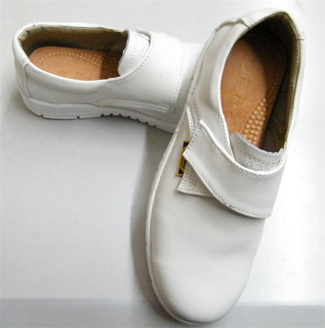 莱爱姆防静电工作鞋.jpg