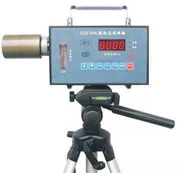 CCZ-20A型防爆粉尘采样器.jpg