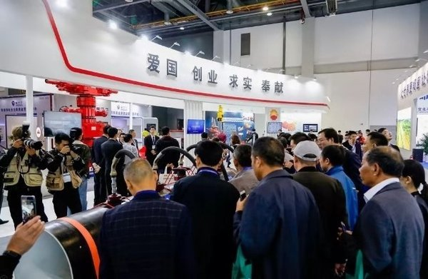 第九届中国国际安全生产及职业健康展览...