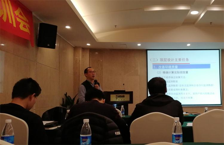 重庆全国EHS培训系列报道之控制污染物排放.jpg