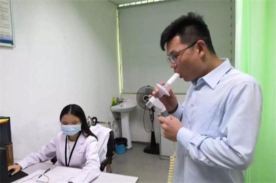 职业健康体检肺功能.jpg