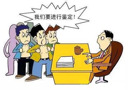广州市职业病鉴定中心