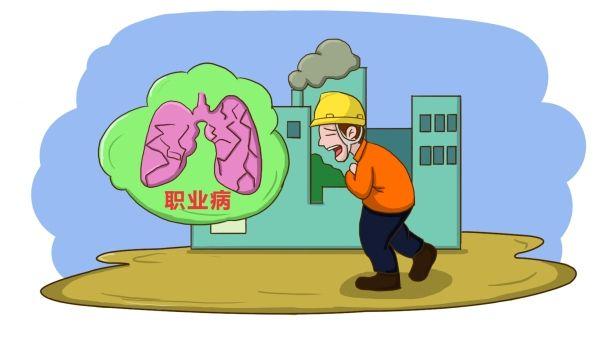 职业病危害因素不超标,个人防护用品是否佩戴.jpg