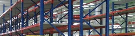 建设项目职业病危害防护设施设计审查