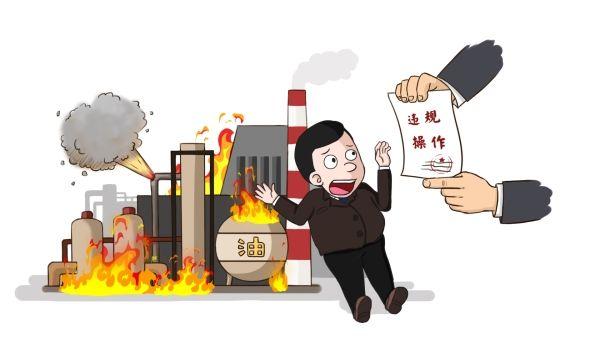 劳动者职业卫生培训形式.jpg