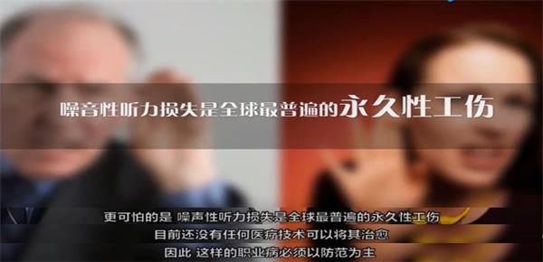 """职业健康专题片《""""白伤""""之痛》.jpg"""
