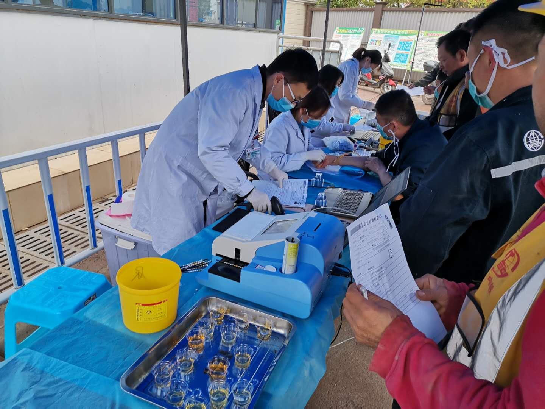 中铁农民工职业健康体检2.jpg