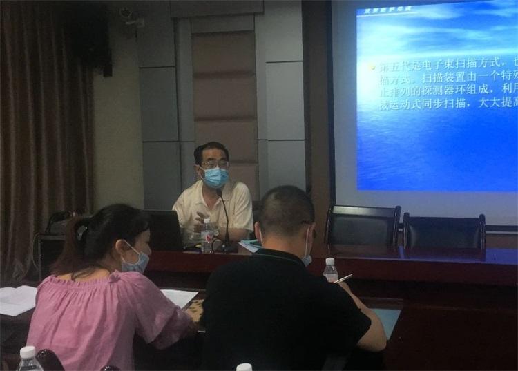 武隆区放射工作人员培训5讲师夏瑞恒老师.jpg