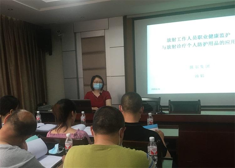武隆区放射工作人员培训3讲师汤娟老师.jpg